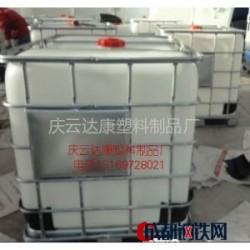 供应1000L1吨IBC集装桶1吨带阀门带护栏化工桶1吨蓄水包装药液塑料桶