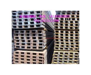 槽钢 工字钢   H型钢镀锌槽钢 热镀锌槽钢 冷镀锌槽钢 8号槽 10号槽