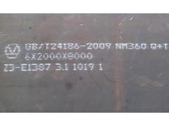 新钢耐磨板-国产耐磨板-进口耐磨板-NM500