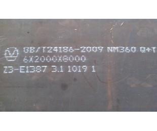 新钢耐磨板-国产耐磨