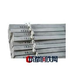 供应不锈钢扁钢,不锈钢方钢,不锈钢角钢,不锈钢棒材,揭阳联通不锈钢