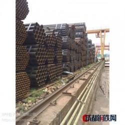 云南钢材焊管***新报价 昆钢品牌