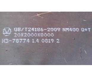 亚虎国际娱乐客户端下载_耐磨板价格-耐磨板供应-耐磨板现货-新钢耐磨板