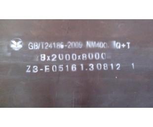 亚虎娱乐_成都耐磨板价格  NM400调质(淬火回火)