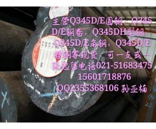 Q345C Q345B 低合金卷板 中厚板