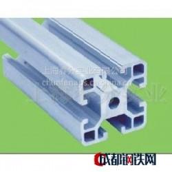 供应工业铝型材 4040铝型材 4040L铝型材 流水线型材 框架型材图片