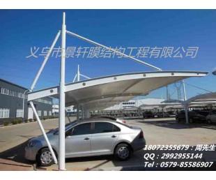 厂家热销 江苏地区膜结构车棚 汽车停车棚 价格合理 品质保证
