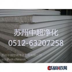 彩鋼板圖片 蘇州彩鋼板 鋼板厚度0.326 夾心彩鋼板價格圖片