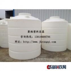供应5吨PE水箱|5立方PE水箱