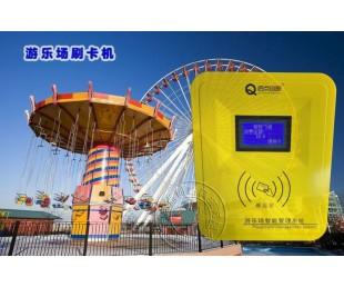 亚博国际娱乐平台_游乐园一卡通收费系统,游乐园打卡机厂家