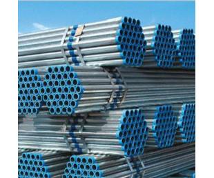 鸿金钢管厂定做大口径镀锌管,镀锌无缝钢管,无缝镀锌管材质