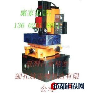 台湾先捷原装细孔放电机图片