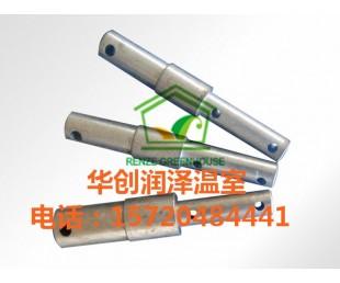 供应黑龙江温室配件 连接片 热镀锌连接 卡槽槽板连接
