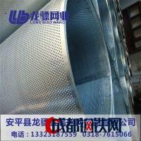 供應不銹鋼絲網,不銹鋼網,不銹鋼編織網,不銹鋼方孔網,不銹鋼方眼網,不銹鋼藥篩網圖片