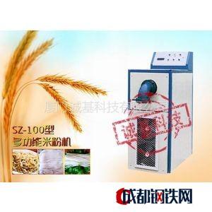 供应哪里有卖桂林米粉机