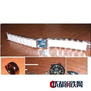 供应watch and  jewelry