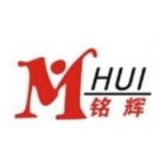 东莞和贵喷砂设备有限公司