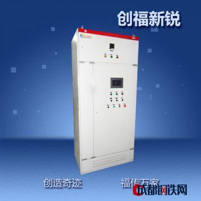 北京创福新锐厂家直销 供应循环泵软起控制柜 配电柜 配电箱 低压开关柜