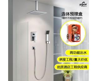 亚虎国际pt客户端_民宿酒店宾馆专用淋浴花洒套装,伊品卫浴用品质为您保驾护航
