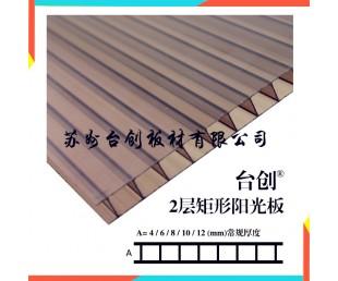 苏州台材厂家直销 6mm防紫外线工程PC塑料阳光板