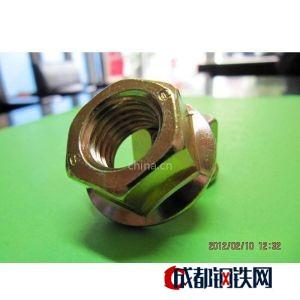 供应【紧固件】订购各类 六角法兰螺母 螺帽
