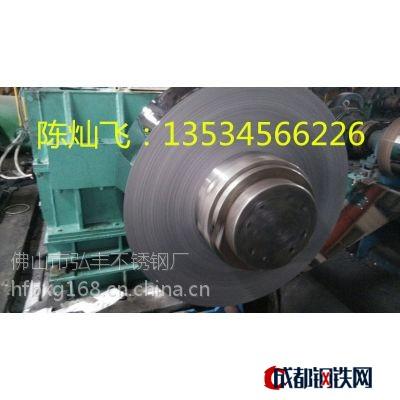 供应拉伸410不锈铁/410不锈铁钢带/410不锈铁价格图片