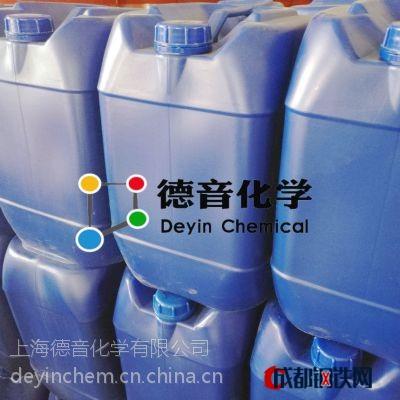 有機鋅催化劑 鋅催化劑