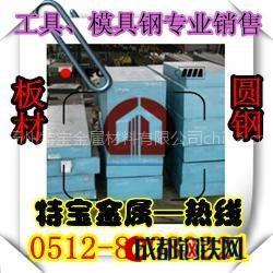 s43100钢材供应s43100钢材图片