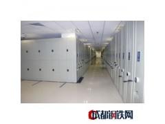 如何挑选密集柜或密集架,挑选密集柜应该注意哪些?