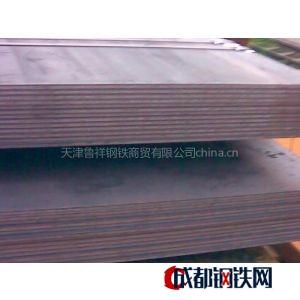 供應恩施鋼板/鋼板報價/國標鋼板/仙桃鋼板廠/Q345B鋼板圖片