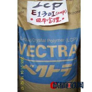 供应LCP日本住友 E6807LHF NC  GF35%,低翘曲,HDT280℃
