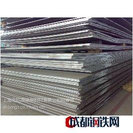亚博国际娱乐平台_可为客户定制欧标低合金钢板比如:S355K2 N
