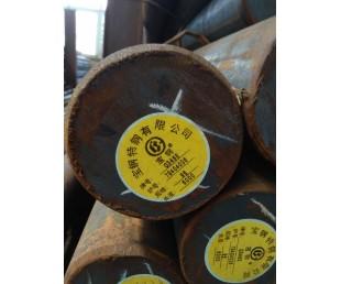 上海现货出售各直径圆钢价格从优批发价格