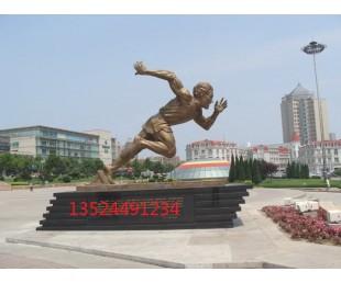 亚虎国际娱乐客户端下载_最火的中国体育雕塑作品定制厂家