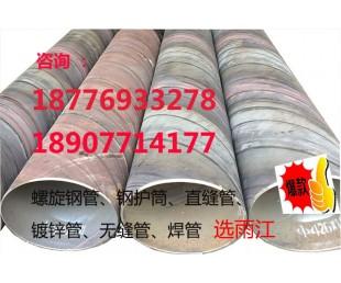 亚虎娱乐_桂林螺旋钢管桂林钢管厂家