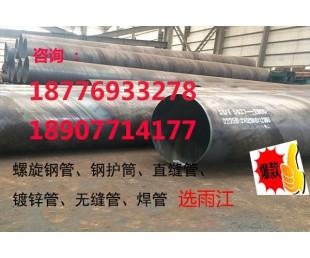 桂林螺旋钢管桂林钢管价格