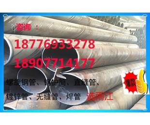 亚虎国际娱乐客户端下载_南宁螺旋钢管南宁钢管厂家