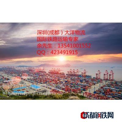 珠海中山江门到阿拉木图补贴价跨国铁运