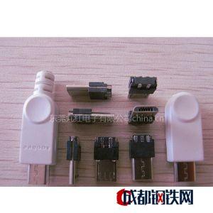 供应MICOR USB 5P焊线式(加大焊点)