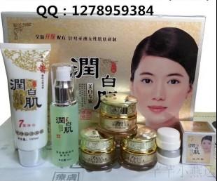 亚虎娱乐_欣莊润白肌化妆品会反弹吗 润白肌用多久见效