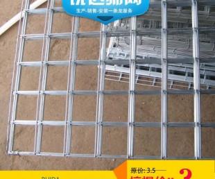 亚虎娱乐_山东铁丝网,潍坊铁丝网,淄博铁丝网,超低价供应
