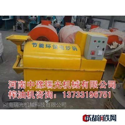 河南瑞光機械科技有限公司