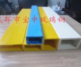 厂家直销玻璃钢拉挤型材方管30*30*2.5