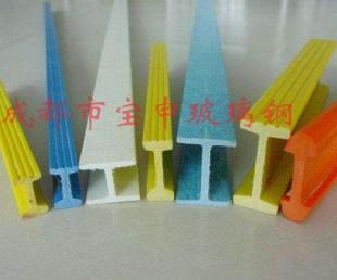厂家直销玻璃钢工字钢50*25*4 玻璃钢拉挤型材