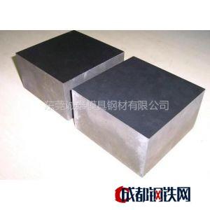 供應1.8834鋼材 1.8825鋼材 1.8836鋼材圖片