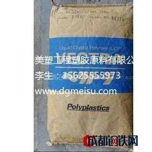 供应LCP日本宝理E130i-BK210P