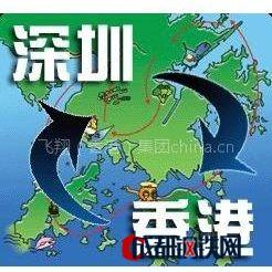 供应香港到温州快递公司/香港到温州物流公司/香港快件进出口公司