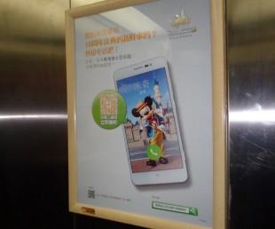 成都电梯框架海报平面媒体资源