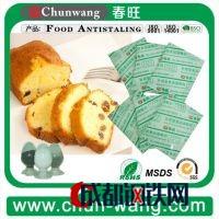 供應碳化硅鐵粉脫氧劑