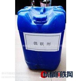 福建泉州厂家供应偶联剂
